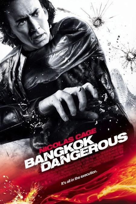 Bangkok Review Bangko10