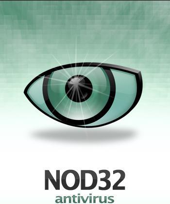 ESET Smart Security 4.0.68 BETA / ESET NOD32 Antivirus 4.0.68 BETA Nod32a10