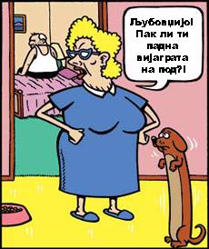 Смешни сликички - Page 2 Viagto10