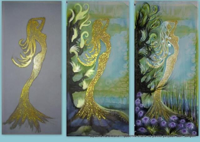 Изкуството на Таня Иванова 11575810