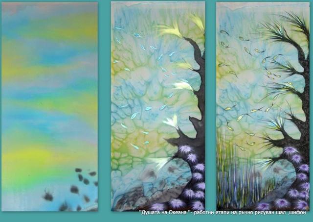 Изкуството на Таня Иванова 99548410