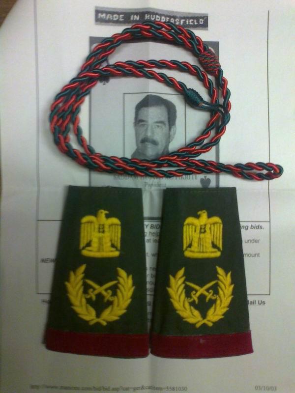 Saddam Hussein shoulder boards & cord,real or fake? Sh110