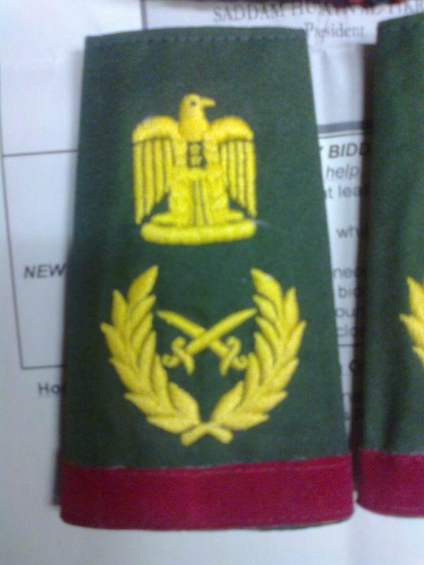 Saddam Hussein shoulder boards & cord,real or fake? Sh210