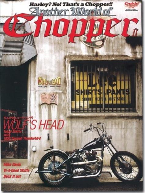 Couvertures de magazines et livres - Page 9 Captu680