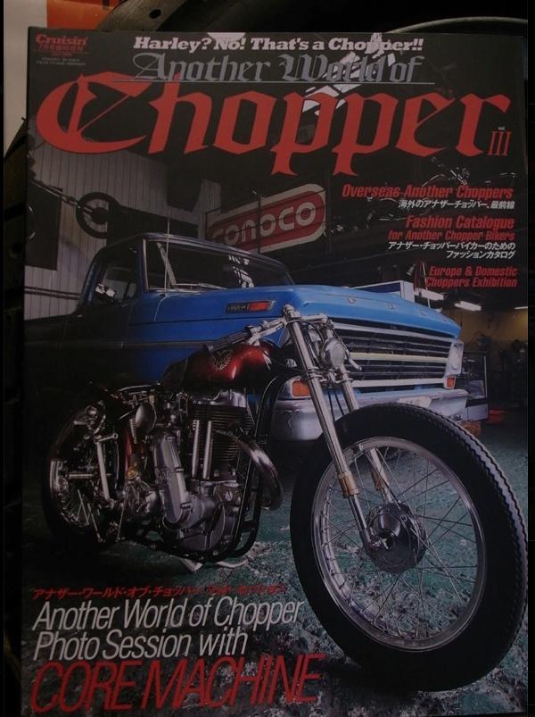 Couvertures de magazines et livres - Page 9 Captu681