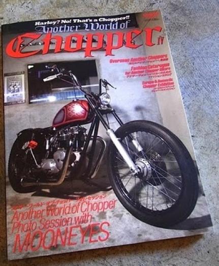 Couvertures de magazines et livres - Page 9 Captu690