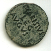As hispano-romano de Emerita, reinado de Augusto. Image511