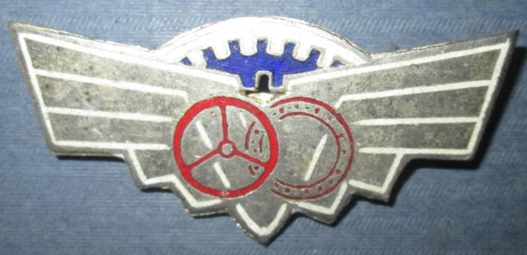 Insigne a identifier Transport Auto de l'Armée de l'air? Img_1421