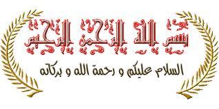 طلسم لكل ما تريد مجرب  Images13