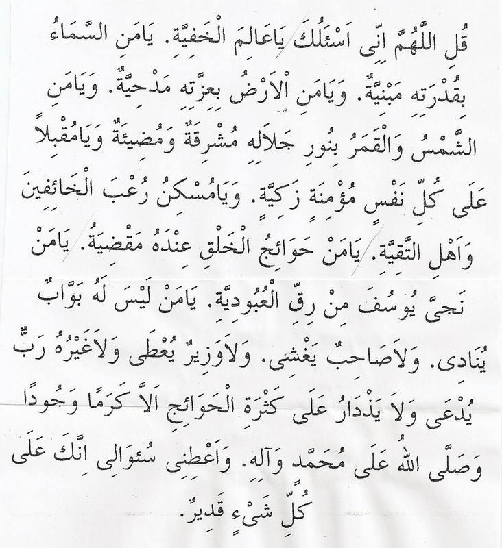 طريقه للكشف عن الحجر الكريم Ouousu11