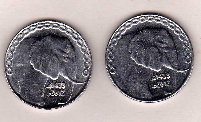 Tableau Pièces de Monnaies RADP: janvier 2012 - Page 5 Img88910