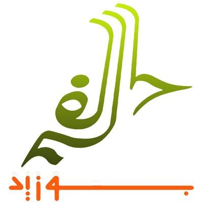 شعار المعهد العالي للفنون والحرف بسيدي بوزيد Logo_f10