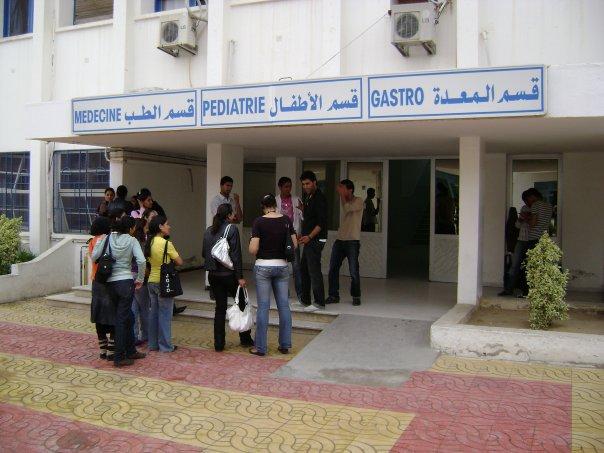 تنشيط قسم الأطفال بالمستشفى الجهوي ابن الجزار 2008 N1558011