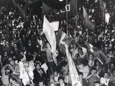 Historique de l'US Orthez 1987_f10