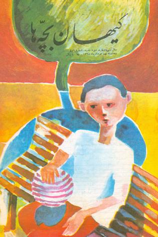 کتابهاي گمشده - صفحة 3 9th_kh10