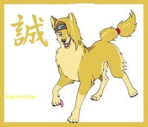 naruto wolves xD Deidar10