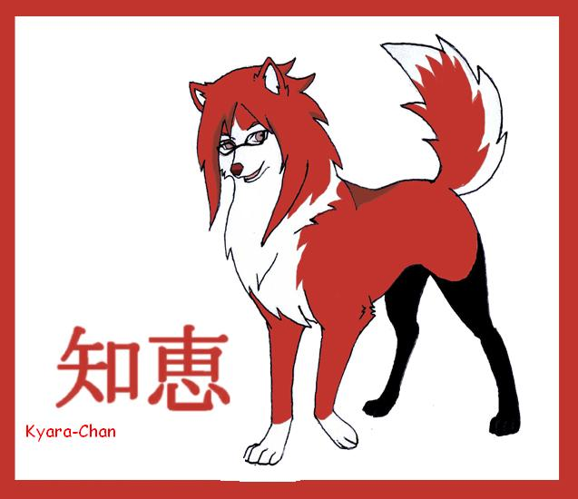 naruto wolves xD Karin_11