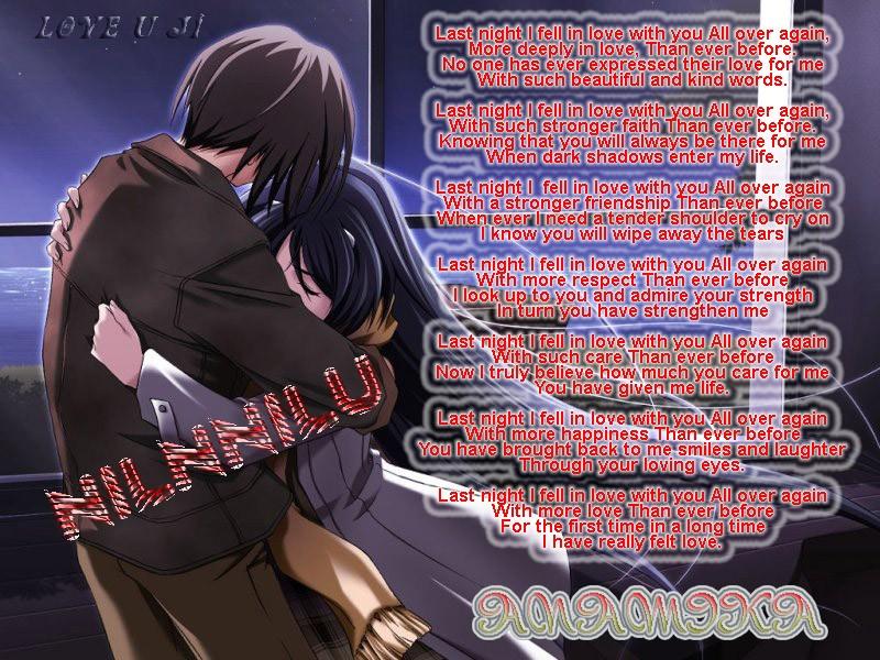 <<<***All Over Again***>>>((love u ji)) Dont_l10
