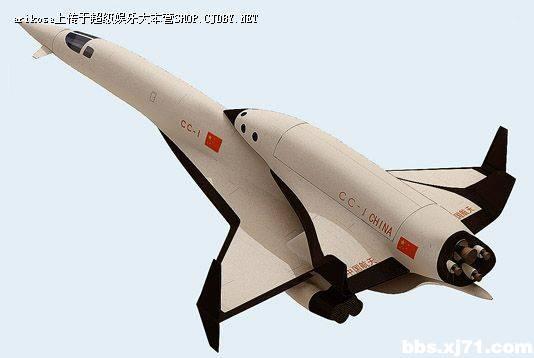 Le secteur aérospatial chinois - Page 2 09502510