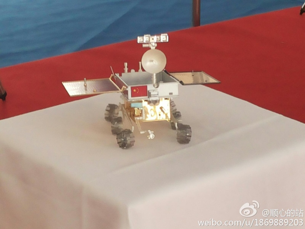 [Lancement] CZ-3B / Chang'e 3 à XSLC - Le 1er Décembre 2013 - [Succès] - Page 3 16545710