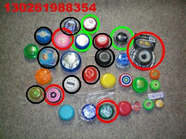 [CONCLUSA VINTA] + di 200 yoyo di basso livello i 7 aste! vend. maezy17 - scad. Oct-18-08 14:46:03 PDT 13026110