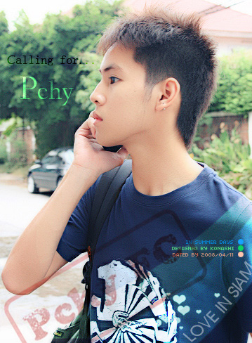 Made in Pchy FC Việtnam P1_cop10
