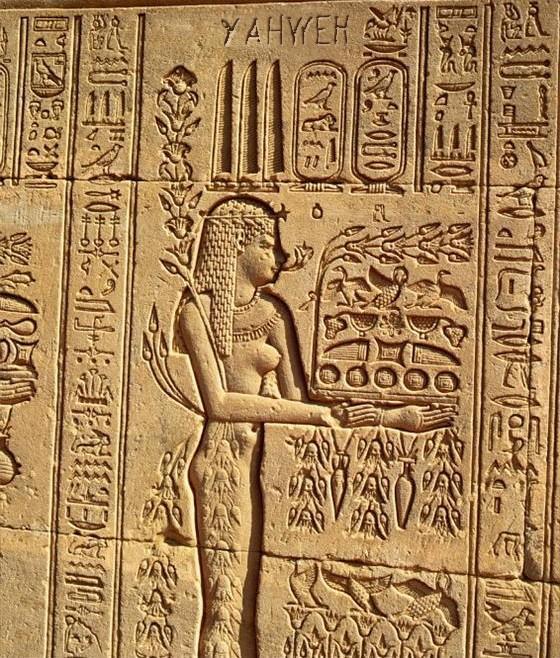 Evidence for the Exodus Egypty10