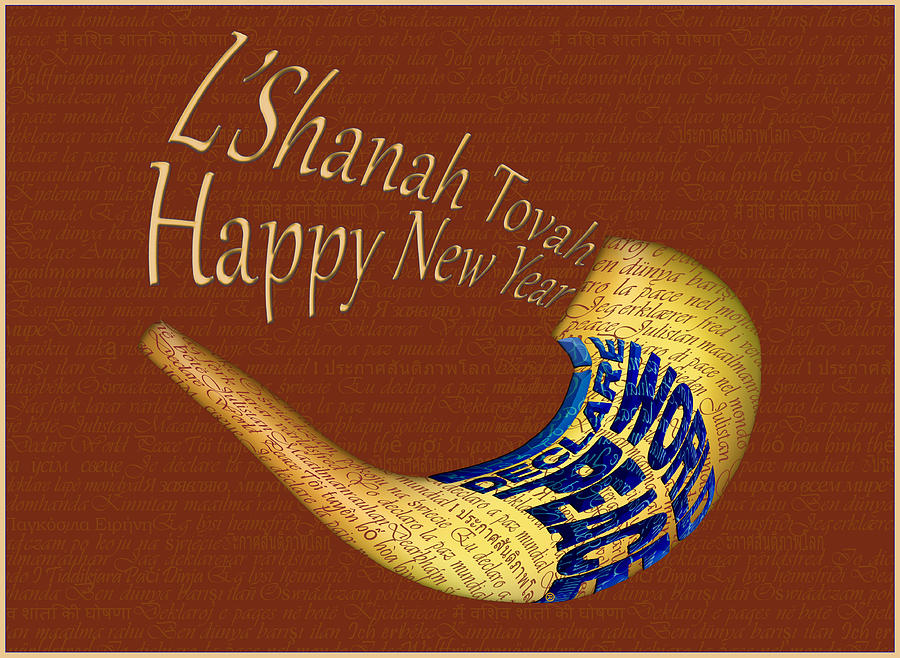 17 Shofar Facts Every Jew Should Know Free-g10