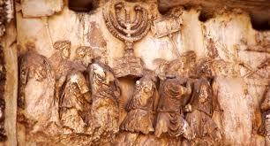 9 Common Jewish Symbols And the history  Jewtis11