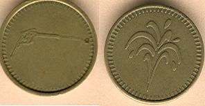 que es esto? Moneda15