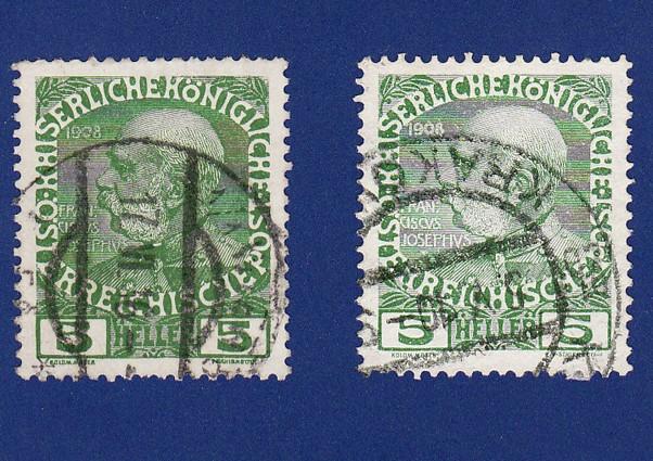 Papierunterschiede bei Alt-Österreich Img_0014