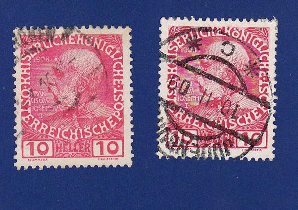 Papierunterschiede bei Alt-Österreich Img_0015