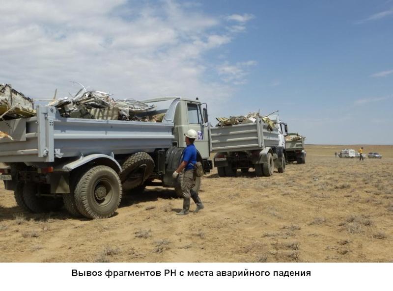 Lancement Proton-M / Astra 2E - 29 septembre 2013 210