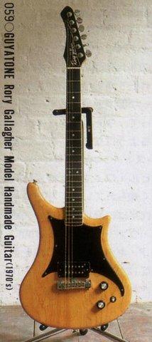 Guitares électriques - Page 3 059_co10