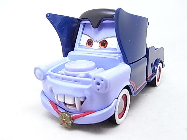[CARS 2] Dracula Mater Dra110