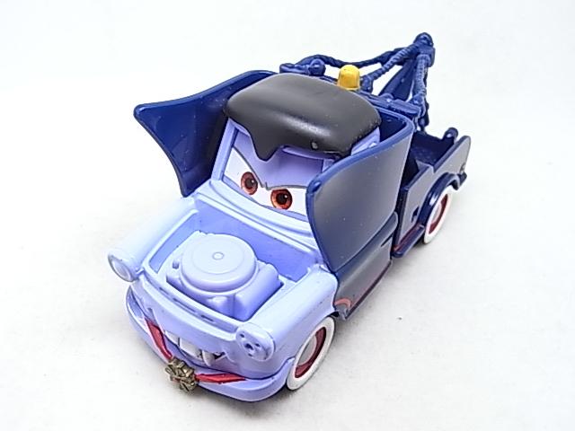 [CARS 2] Dracula Mater Dra710