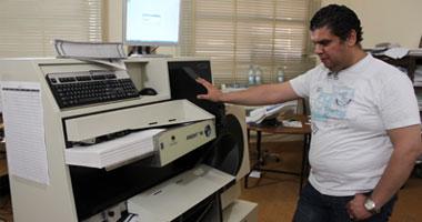 لأول مرة بالمغرب إعتماد النظام الآلي في تصحيح مباريات الوظيفة العمومية  S5201010