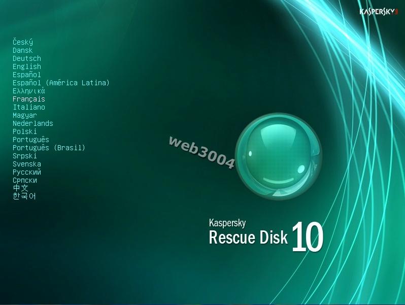 Téléchargez gratuitement Kaspersky Rescue Disk 10 03-02-10