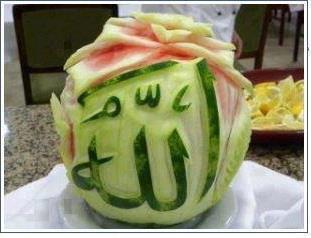 الفن في الرقي أو مايسمى في بعض البلدان بـ ( البطيخ ) I10