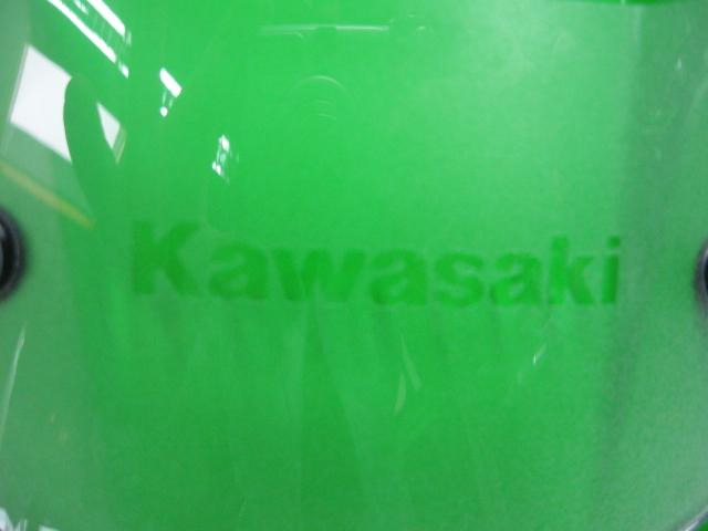 Naissance de kawanat - Page 2 Img_3036