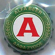 grece Alfa_b10