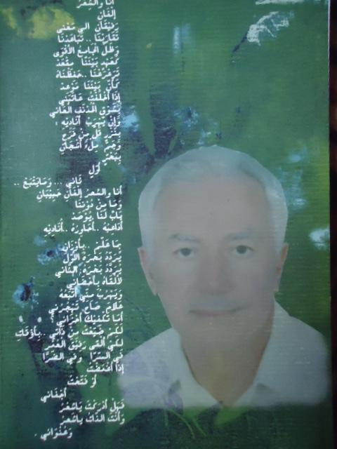 مسارات : للدكتور اسماعيل حمد .. Dsc05611
