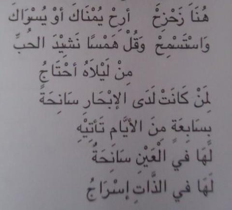 مسارات : للدكتور اسماعيل حمد .. Dsc05614