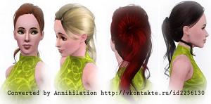 Женские прически (длинные волосы) Image_30