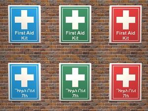 Все для больницы - Страница 3 W-600288