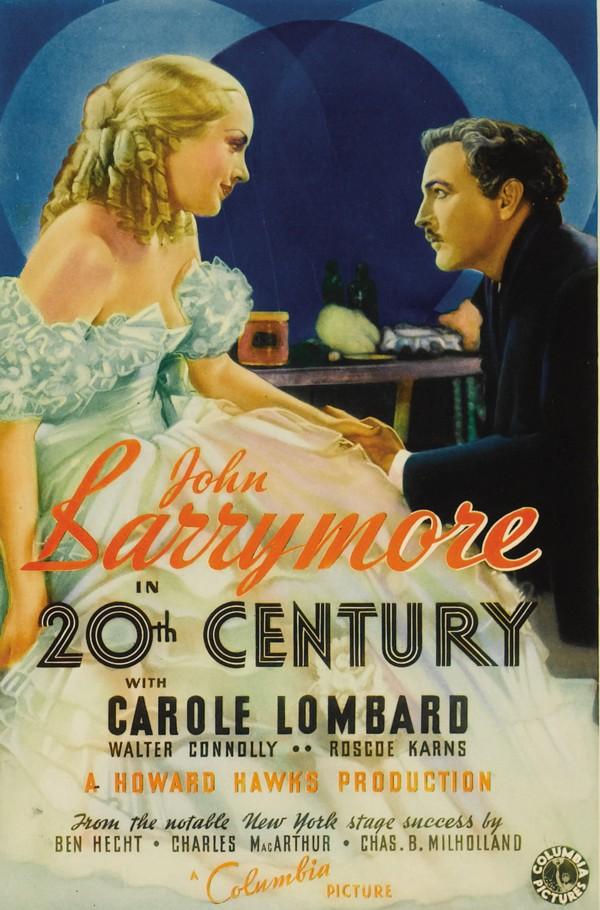 Dvadeseti Vek (Twentieth Century) (1934)  19a10