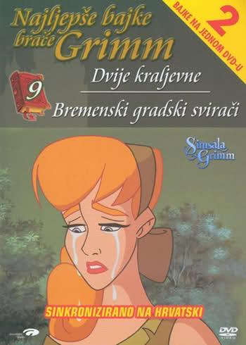 BRACA GRIM - Dvije Kraljevne (Princeze) (sinhronizovano) S4otqt11