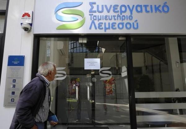 Braquage à la Chypriote Banque10