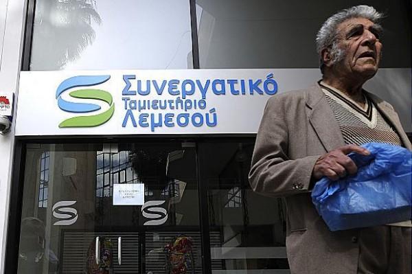 Braquage à la Chypriote Banque12