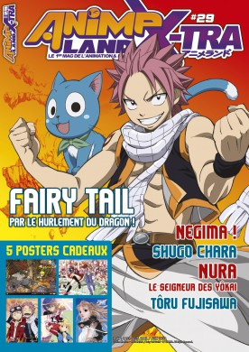[Magazine] Animeland Xtra Animel11